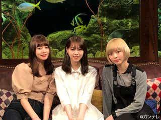 NANAMI、姉・堀北真希との関係性を語る「お母さんのような感じ」『グータンヌーボ2』