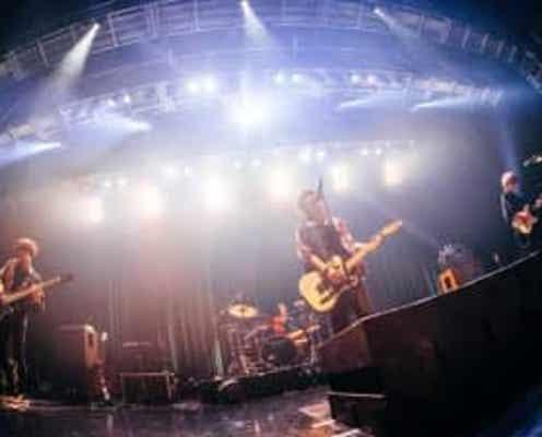 神はサイコロを振らない、Live Tour 2021「エーテルの正体」最終公演のレポートが到着!