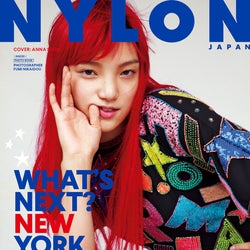 E-girls須田アンナ、レッドヘアで個性際立つ ボディメイク行い「NYLON JAPAN」初ソロカバー