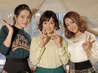 """安田レイが大原櫻子、chayと""""女子会""""で恋愛トーク!新曲「あしたいろ」初披露。"""