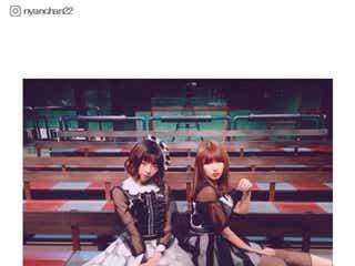 AKB48小嶋陽菜&島崎遥香、2ショットがやっぱりオシャレ「埼玉の誇り」 ラスト紅白決定で涙も?