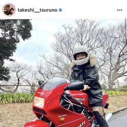 つるの剛士、22年乗っている高級バイクにまたがる姿がかっこよすぎると話題