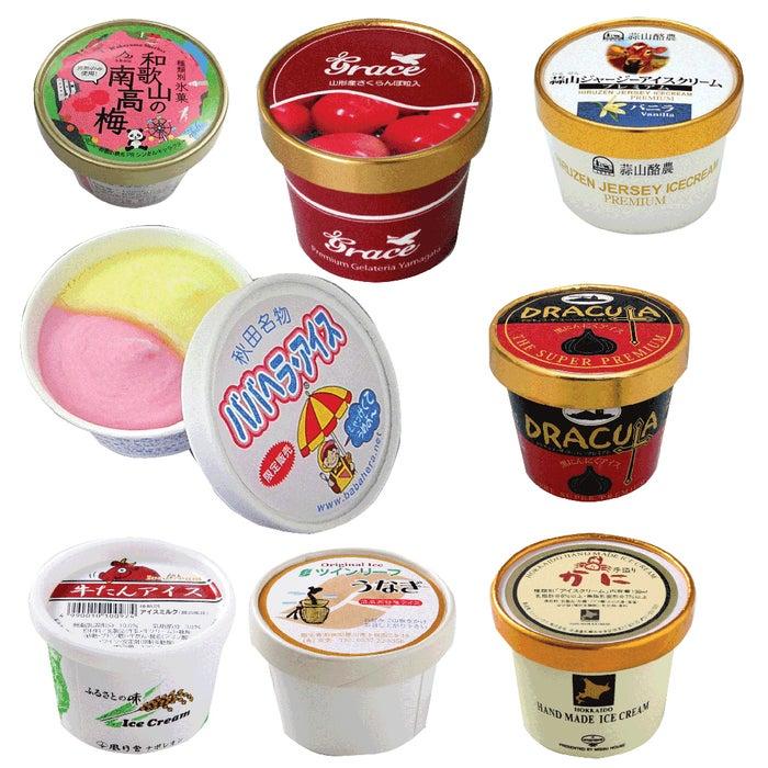 日本各地から選抜されたカップアイス(提供写真)