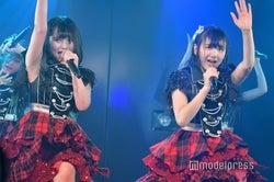 「RIVER」矢作萌夏、田口愛佳/AKB48柏木由紀「アイドル修業中」公演(C)モデルプレス