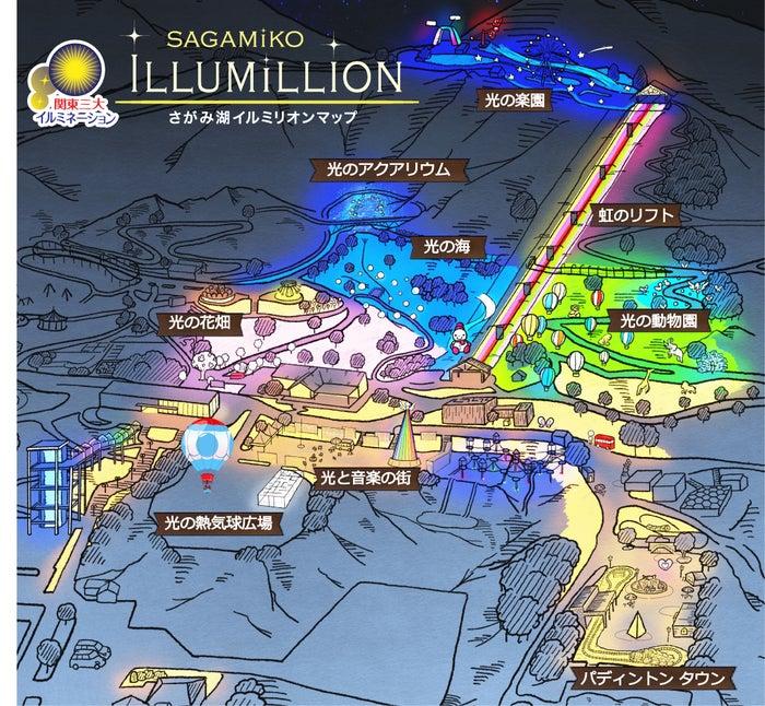 イルミリオンエリアMAP/画像提供:富士急行