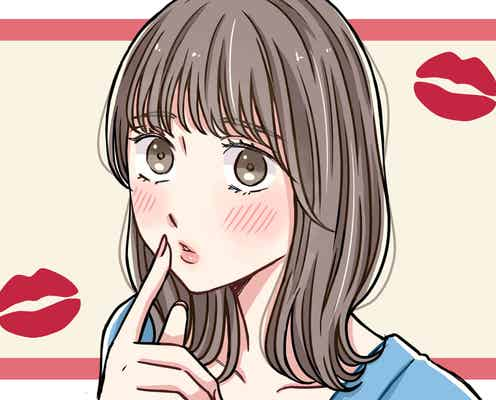 キスしてほしい♡彼氏にかわいく「おねだり」する方法