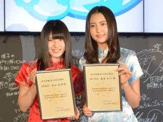 AKB48村山彩希とHKT48森保まどかチャイナドレスで長崎をPR『AKB観光大使』