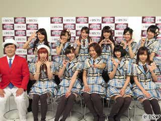 SKE48メンバーが自信のコメント、BSフジ特番で神対応No1を発表