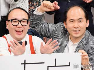 トレエン「吉本坂46」に立候補表明 共演したいメンバーは?