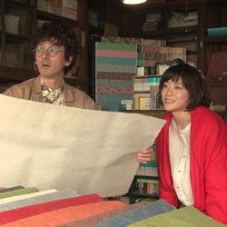 上野樹里、結婚後初&2年ぶりドラマ出演決定<オリガミの魔女と博士の四角い時間「千輪桜」>