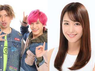 EXIT&鷲見玲奈「TGC2021 S/S」初MCに決定 第2弾出演者も発表