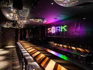 渋谷「SOAK(ソーク)」ホテル最上階の創作レストラン&バー、水遊びできるルーフトップテラスも