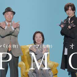 両親とCM共演したDAIGO(提供写真)