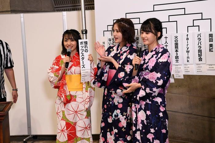 向井地美音、谷川聖、前田彩佳(憧れのポップスターズ)(C)AKS