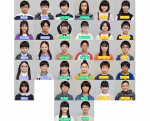 「二月の勝者」生徒キャスト31名が決定!