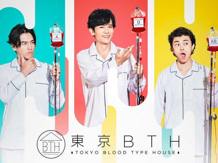 (左から)要潤、稲垣吾郎、勝地涼(C)2018東京BTH製作委員会