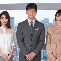 芳根京子、西島秀俊、宮沢りえ(C)日本テレビ