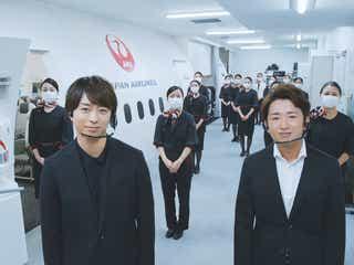 嵐・大野智&櫻井翔が潜入取材「感染リスクを下げる事ができる」新入社員にエールも