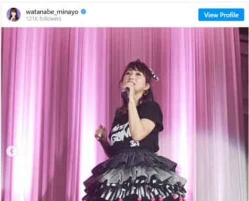 渡辺美奈代、35年前の衣装を再現したミニスカ姿に絶賛の声「昔も今も可愛い」「リスペクト」