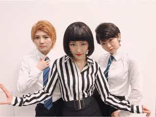 渡辺麻友がブルゾンちえみに!山本彩、指原莉乃も…AKB48メンバーがハロウィン仮装で変身