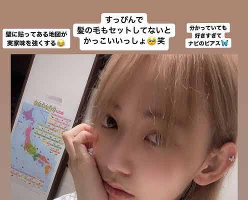 宮脇咲良、すっぴんショット公開「イケメン」「お顔強い」と反響集まる