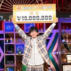 松丸亮吾が史上9人目の全問正解で番組初 1000万円獲得!