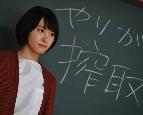 「逃げ恥」平匡さんのプロポーズにみくりの反応は?「好きの搾取」事態急転で反響殺到