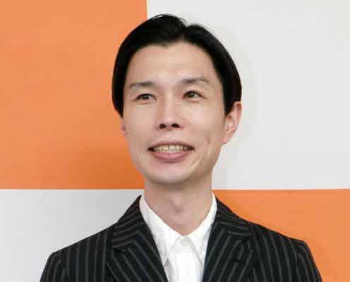 ハライチ・岩井勇気、ネット詐欺被害で母親に謝罪 詐欺サイトとの指摘を無視し…