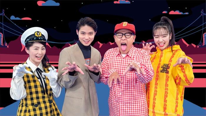 (左から)杉浦友紀アナウンサー、磯村勇斗、Bose、横田真悠(C)NHK