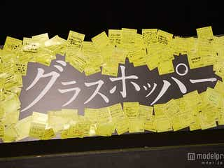 """生田斗真、舞台挨拶に""""私服""""姿のまま登場でファン興奮"""