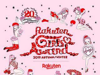 9月28日開催「GirlsAward」男性シークレットアーティストのライブステージ決定