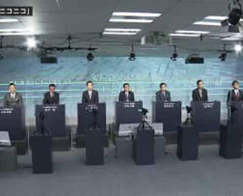 各党党首 ネット討論会出演 経済財政政策を主張
