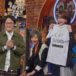 27日放送「ダウンタウンDX」(画像提供:読売テレビ)