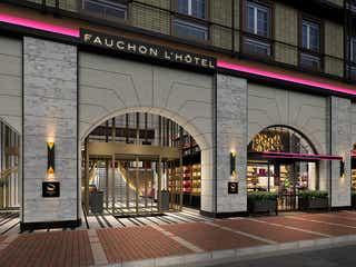 「フォションホテル京都」2020年開業 パリ×京都の文化を融合