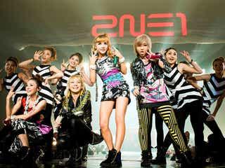 2NE1、初の日本ツアーチケット7万枚が即完売 本人コメント到着