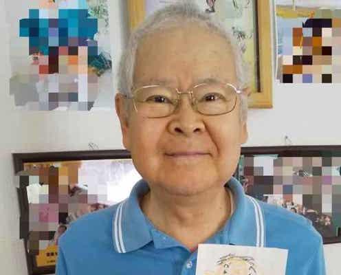 ココリコ・遠藤の妻、敬老の日に両親とテレビ電話「感謝の気持ちと健康の願いを込めて」