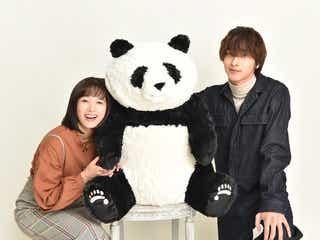 清野菜名&横浜流星、初共演で印象語る アクションにも期待<シロでもクロでもない世界で、パンダは笑う。>