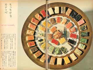 【旨そう】50年前の「暮しの手帖」のグルメページが超充実していた!