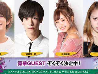 「モンスターハウス」で話題の美女・蘭「関コレ 2019A/W」出演