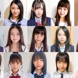 日本一かわいい女子中学生「JCミスコン2020」全国候補者を一挙公開 投票スタート