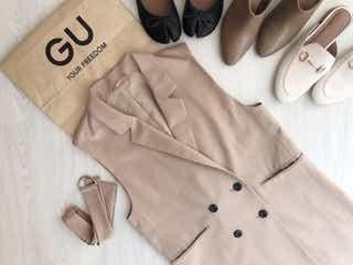 【GU】高見えコーデの新定番!着るだけであか抜ける「万能ジレ」活用コーデ5style