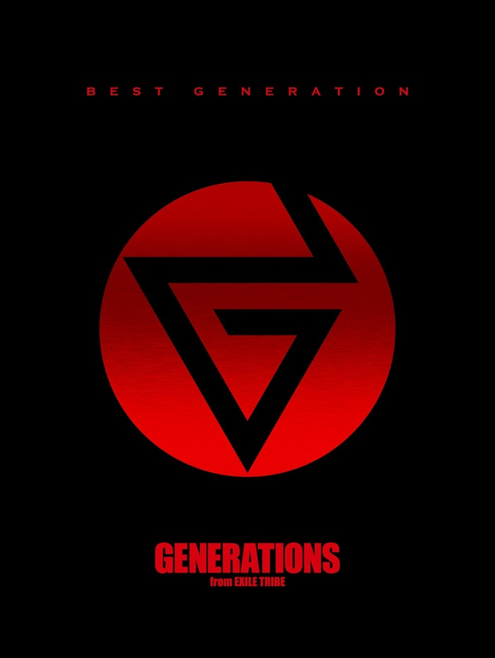 GENERATIONS from EXILE TRIBE「BEST GENERATION」豪華版(2018年1月1日発売)/(提供写真)