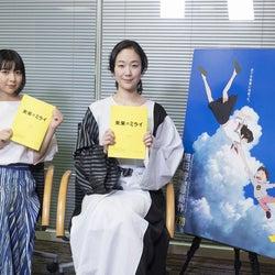 """上白石萌歌、4歳男の子役で""""映画初主演""""<未来のミライ>"""
