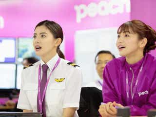 傳谷英里香、初の連続テレビドラマ出演に「純粋に嬉しい気持ちでいっぱい」