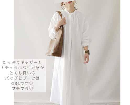 年中使いたい♡【GU】の新作「白シャツワンピ」の今風着こなし術!