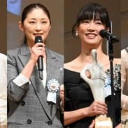 常盤貴子、水川あさみ、松本穂香、森七菜が華やかに登場!第12回TAMA映画賞授賞式