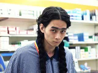 柳俊太郎、三つ編みロン毛の強烈ビジュアル<勝手にふるえてろ>