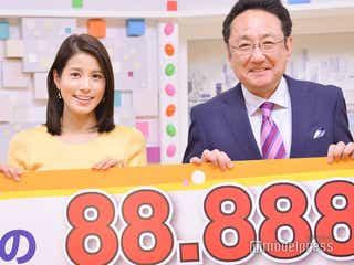 「めざましテレビ」三宅正治アナ&永島優美アナ、修学旅行生にサプライズ アドバイス送る