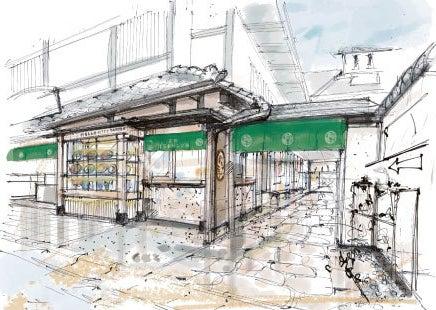京都二寧坂 はろうきてぃ茶寮(提供画像)