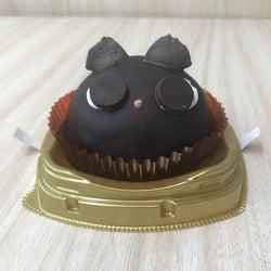 【セブンスイーツ】「黒猫ザッハトルテ」が見た目も味も100点満点♡